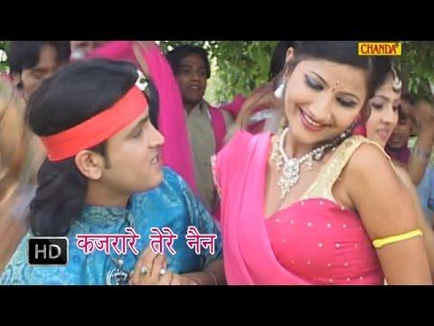Xxx Mp4 Kajrare Tere Nain कजरारे तेरे नैन Bhojpuri Hot Songs 3gp Sex