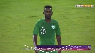 مباراة السعودية والبرازيل 2-0 كاملة في الدورة الرباعية الودية اهداف المباراة