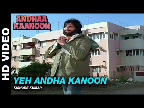 Yeh Andha Kanoon - Andha Kanoon | Kishore Kumar | Amitabh Bachchan & Hema Malini