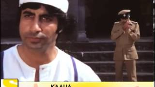 Kaalia  Angry young man Amitabh Bachchan describes the jailor's behaviour   Best Dialogues   Bollywood   Hindi movie video clip online   VideoChaska com   Hindi Movie Channel