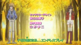 Yumeiro Patissiere Professional Opening ♥ Sweet Romance ♥ Full Song link In Description