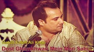 Dost Ghamkhwari Mein Meri Sahi | Rahat Fateh Ali Khan | Ghazal | Mirza Ghalib