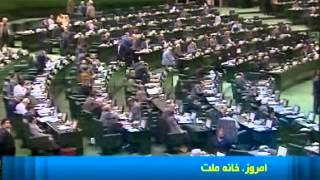 Iranian TV report of impeachment of minister and dispute of Ahmadinejad with Ali Larijani