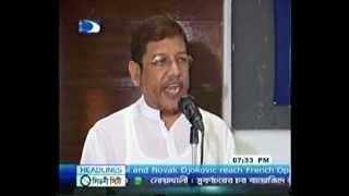 Jamaat Dhaka City Press. 11 June Gono Somabesh Sofol Korun-Bangladesh Jamaat-e-Islami