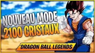 [+2100💎] NOUVEAU MODE, VEGETTO 5 ETOILES,... - Dragon Ball Legends FR