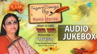 Tagore Songs on Spring by Roma Mondal | Bengali Rabindra Sangeet Jukebox
