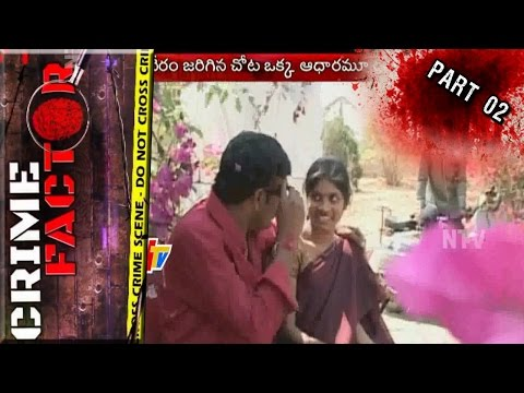 Head Constable Brutally Killed SI | Illegal Affair | Crime Factor Part 02