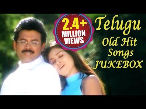 Telugu Old Hit Songs Jukebox  || Back 2 Back Video Songs
