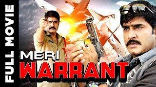 Meri Warrant│Full Movie│Srikanth, Vimala Raman