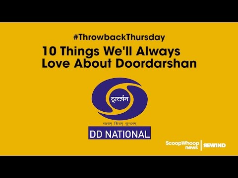 How Doordarshan Made Our Childhood Awesome
