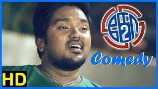 Ko 2 Tamil Movie Comedy Scenes | Bobby Simha | Nikki Galrani | Bala Saravanan | Karunakaran