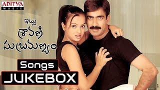 Itlu Sravani Subramanyam Telugu Movie Songs || Jukebox || Ravi Teja,Tanurai