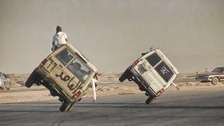 رفع 4 طارات - دايري الكنوق HD I