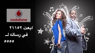 """عبد الباسط حمودة """"مفيش مستحيل"""" صولو ٢ - Abd El Basset Hamouda """"Mafeesh Mostaheel"""" Solo 2"""