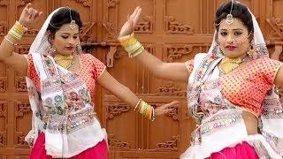 Rajasthani DJ Song 2018 - निशा सोनी के जोरदार ठुमके - Latest Marwadi DJ Hit Song 2018 - HD Video