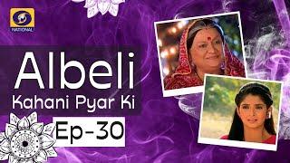 Albeli... Kahani Pyar Ki - Ep #30
