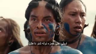 تحشيش- عراقي- فلم (apocalypto