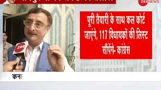 Karnataka Elelctions: Congress Leader Vivek Tankha reaction on BJP forming government in state