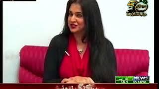 Interview Surgeon Anila Darbar
