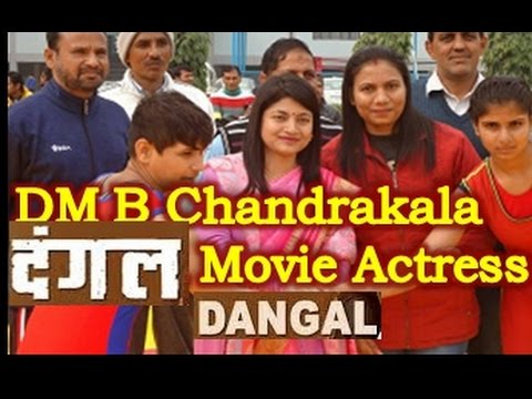 DM B Chandrakala IAS with Dangal movie Girls online store website  cheap websites to shop online