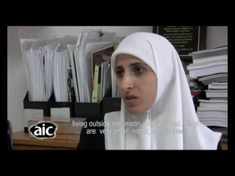 Palestinian Women Prisoners