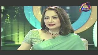 Zeba Bakhtiar and Syed Noor Interview with Reema Khan