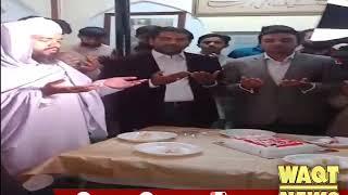 Sialkot Allama Iqbal Birthday Celebrations