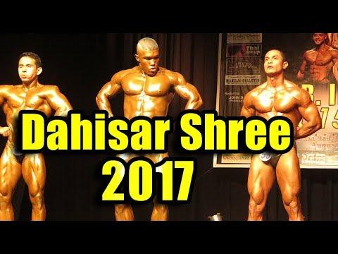 Dahisar Shree 2017 | Amhi Dahisarkar Pratishthan | Bodybuilding Competition |  Mumbai