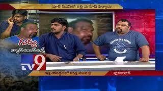 Kathi Mahesh Vs. attackers Satish & Nani - TV9
