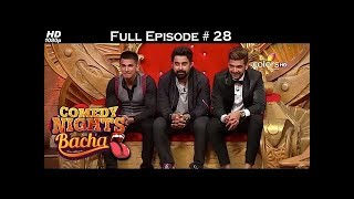 Comedy Nights Bachao - Ranvijay, Prince Narula & Neha Dhupia - 19th March 2016 - Full Episode (HD)