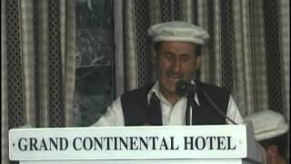 Brooshasski  Singer Mehboob Jan Yasini, Poet Basharat Shafi, Album Haishhing Akhaish