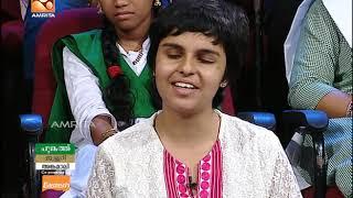 Malyali Darbar Amrita TV