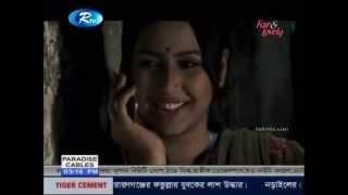 BCS I Suparhit Bangla Comedy Natok BCS 2015 I