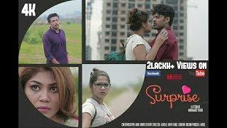 SURPRISE - A Bengali Short Film (2017) |4k। Sudip Biswas | Parsa Evana | Annur Khan l