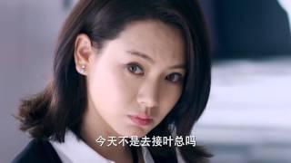我是杜拉拉 Still LaLa Ep01 戚薇 王耀慶 【克頓官方1080p】