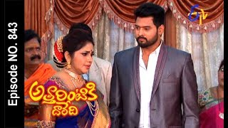 Attarintiki Daredi | 19th July 2017| Full Episode No 843 | ETV Telugu