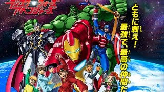 Avengers Disk Wars transformations