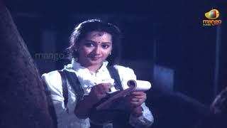 Gandipeta Rahasyam Telugu Full Movie
