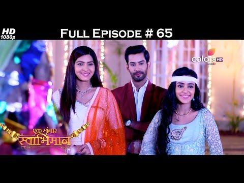 Ek Shringaar Swabhiman - 17th March 2017 - एक श्रृंगार स्वाभिमान - Full Episode (HD)