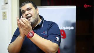 وشوشة |أحمد فتحى يكشف عن تفاصيل مسرحيته 3 أيام فى الساحل|Washwasha