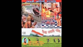 Pandit Ram Sewak Mishra mp3 Part 6
