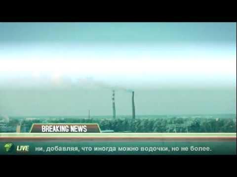 SEX - Один За Всех Official Music Video 2013 [HD]