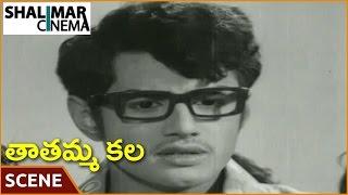 Tatamma Kala Movie || Balakrishna Best Performance Scene || N.T.Ramarao, Balakrishna || తాతమ్మ కల