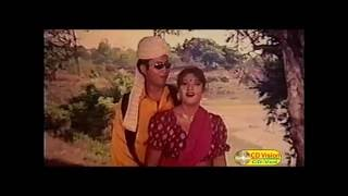 Dak Gur Gur Buker | Danda Mayre Thanda(2016) | Full HD Movie Song | Amin | Munmun | CD Vision