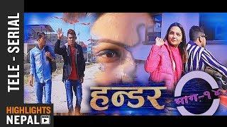 Hander - Part 14 (14th Jan 2018) | New Nepali Comedy Show | Ramji Raut