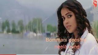 Bommani Geesthevideo Song with lyrics//bommarillu//vikasbejawada wiki//