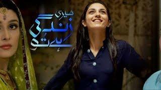 Top 10 Drama Serials MAYA ALI (2012-2015)