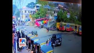 Kottayam Erumely Accident: Shocking CCTV visuals out