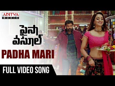 Xxx Mp4 Padha Mari Full Video Song Paisa Vasool Movie Balakrishna Shriya Puri Jagannadh Anup Rubens 3gp Sex