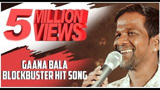 Gana Bala songs Ponnungala Nambaatha Nanba
